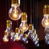 lights-diz-play-feature